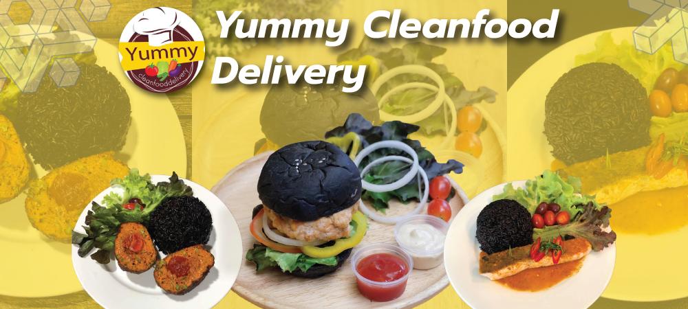 อาหารคลีน  Yummy Cleanfood
